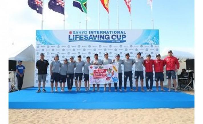 三洋物産、ライフセービングカップ2019を開催