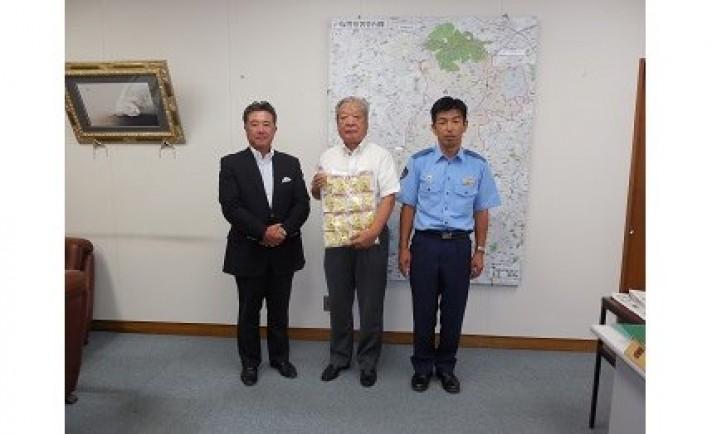 横浜遊技場組合が戸塚署に防犯用録音機を寄贈