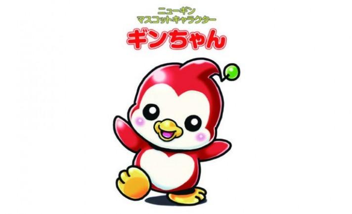 ニューギンがマスコットキャラクター「ギンちゃん」発表
