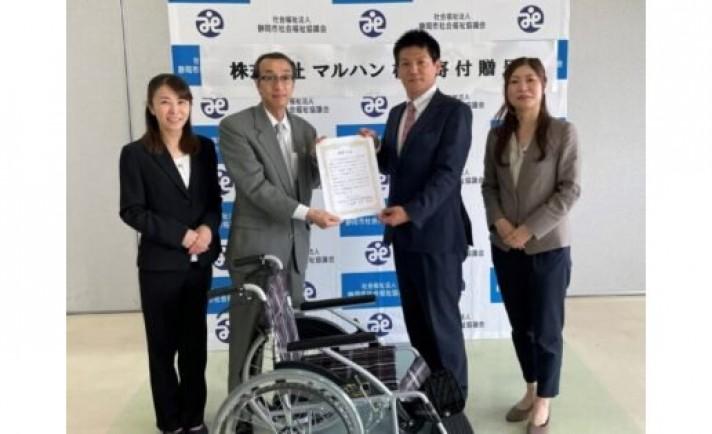 マルハンが福祉施設に車椅子3台を寄贈、累計361台に