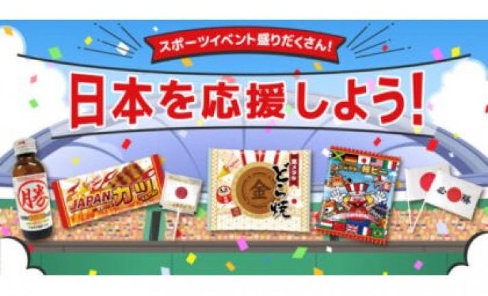 スポーツイベントを盛り上げる「日本応援グッズ」が続々登場!