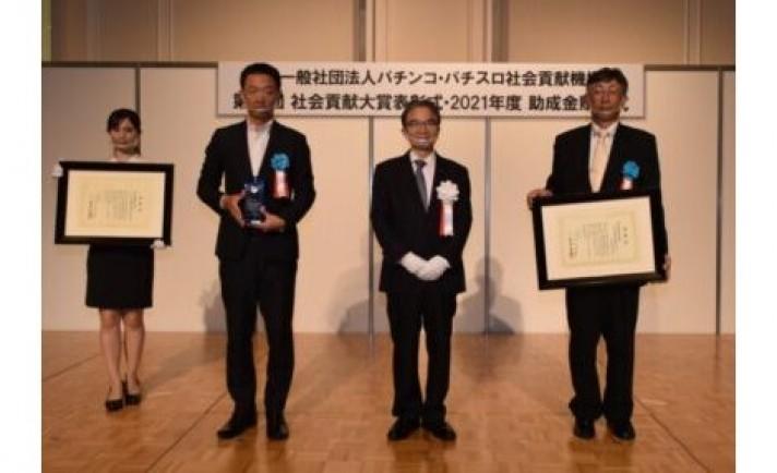 石川県遊協と金沢支部に社会貢献大賞、コロナ下の医療機関へ医療用防護服を寄贈
