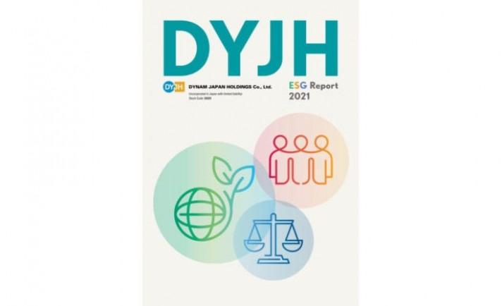 ダイナムJHが「ESG Report 2021」公開