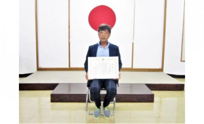 地域安全への貢献で、三重県遊協伊勢支部に感謝状