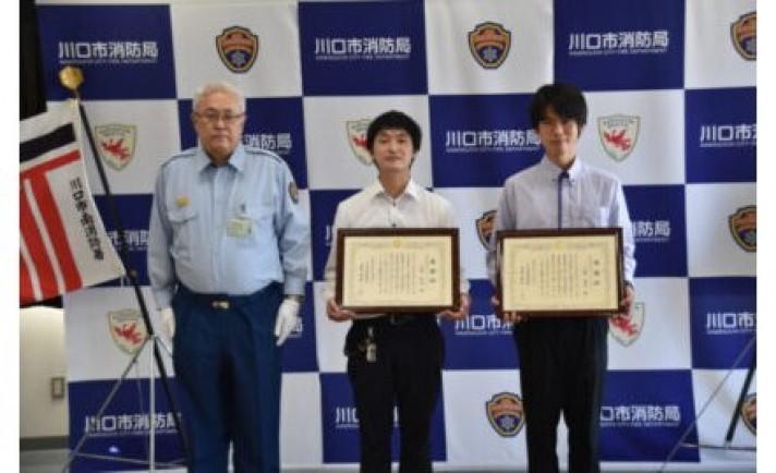 《ウイングエース西川口店》のスタッフ2名が人命救助で表彰