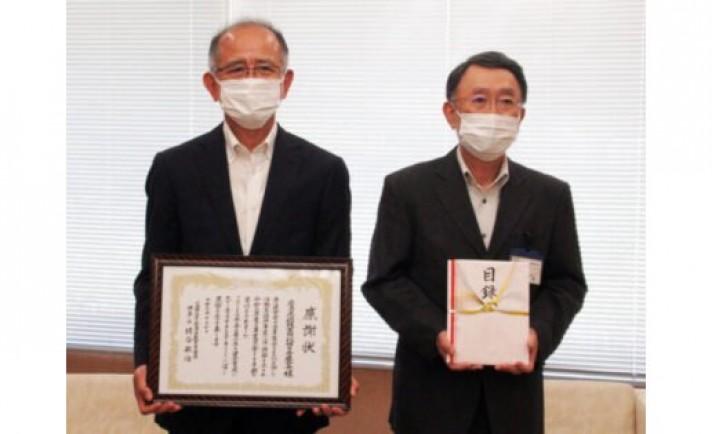 文化・スポーツ活動振興事業に対し200万円を寄付 広島県遊協