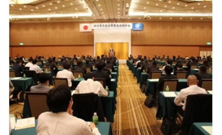 広島県遊協の経営者研修会に239人が出席