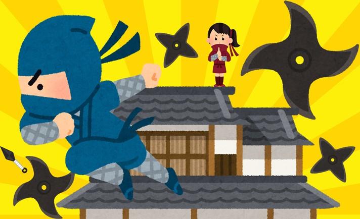 Daiichi「P忍者ハットリくん-決戦!サイバーからくり城の巻-」の機種情報が公開!