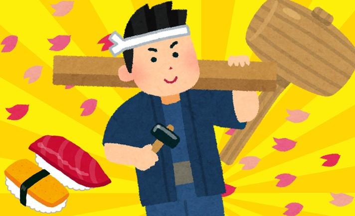 SANYOが初代「大工の源さん」のゲーム性を再現した「PA元祖大工の源さん」を発表。導入開始は2019年12月を予定!
