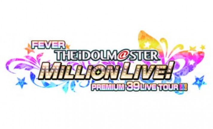 72%継続のRUSHを最大4個ストック/Pフィーバー アイドルマスター ミリオンライブ!