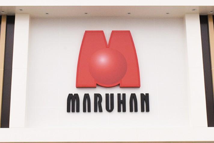 マルハン、「令和2年7月豪雨」支援活動として募玉開始