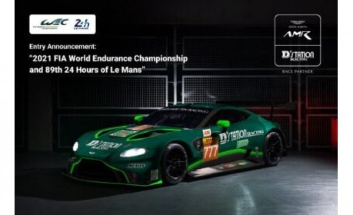 NEXUSのD'station Racingが「2021年FIA世界耐久選手権シリーズ」に参戦