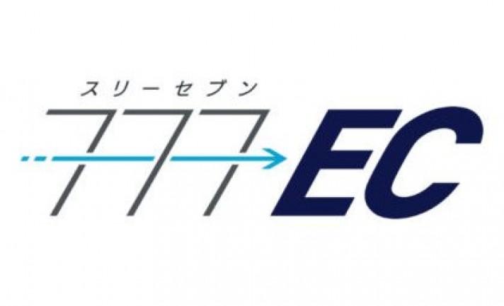 サミーネットワークスが「777EC」開設