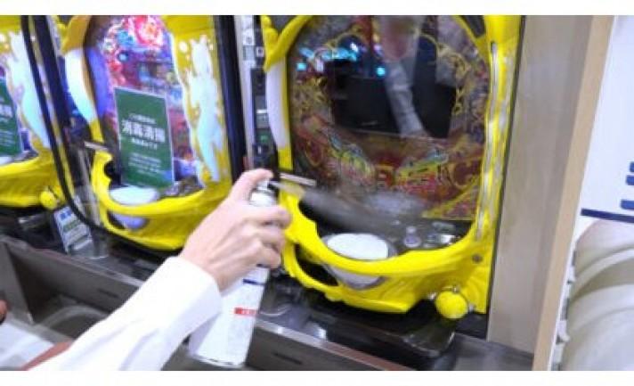 ダイナム、全店で光触媒を用いた新型コロナ感染防止対策を実施