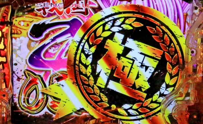 【P戦国乙女5試打レポート】大当たり終了画面に秘密あり!?乙女達の新たな戦場は、ライトミドルへ!