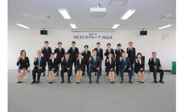 NEXUSが内定証授与式、46名の入社を予定
