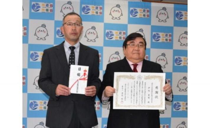 神奈川県防連が、交通事故抑止支援で県警交通部長から感謝状