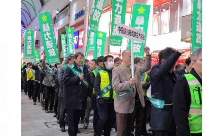 中国遊商が暴追パレードに参加