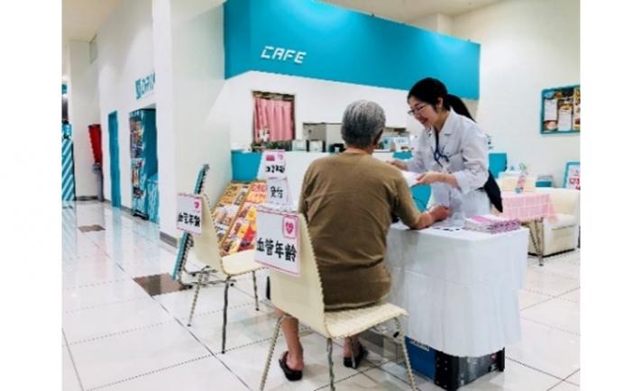 地域住民の健康増進を目的に、全店舗で健康チェックを実施~遊楽
