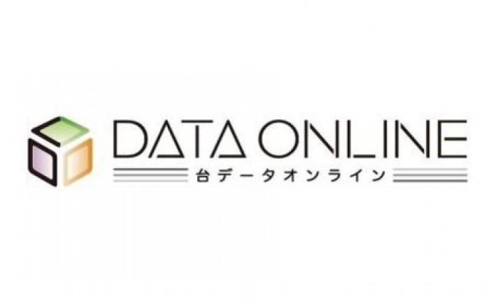 GOLUCK、「緊急事態宣言」対象地域の『台データオンライン』利用料金を免除へ