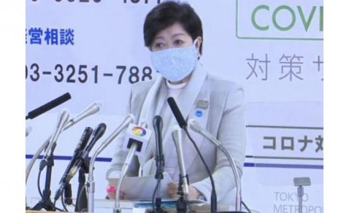 東京都知事からの休業要請の協力を受けて、都遊協が再度文書でお願い