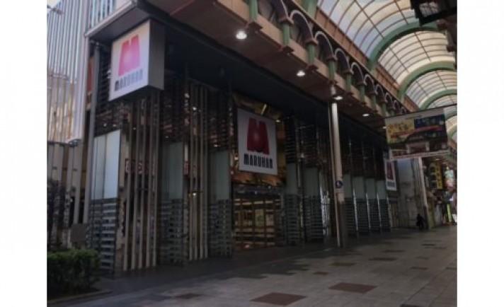 大阪府遊協、組合員パチンコ店に対し、5月7日以降も休業要請を継続