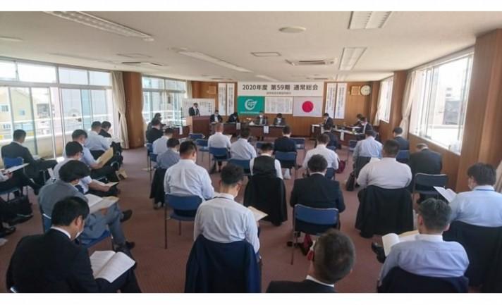 岐阜県遊協が総会、再任の大野理事長「100年に一度の災厄を乗り切る」
