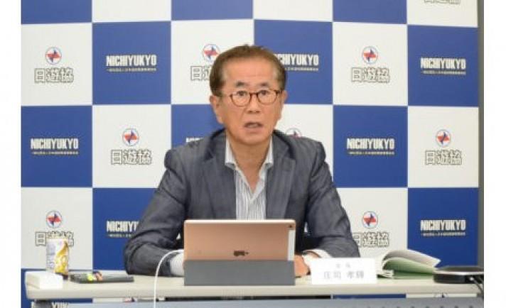 日遊協が定例理事会、役員3名の退任を承認