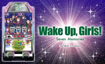 【パチスロ Wake Up, Girls!Seven Memories】神様ポイントやボーナス詳細等を公開