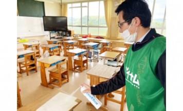 ダイナムが店舗近隣地域の小学校2校へ光媒体コーティングを寄贈
