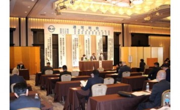 京都府遊協総会、白川理事長が9選