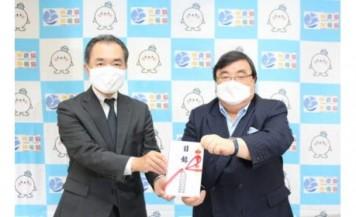 児童養護施設に非接触型体温計など寄贈 神奈川県遊協