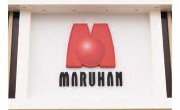 マルハン減収減益、経常利益51.6%減