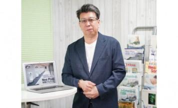 【インタビュー】大工職人としてのモノ作り魂が原点/plus・中山雄寿社長