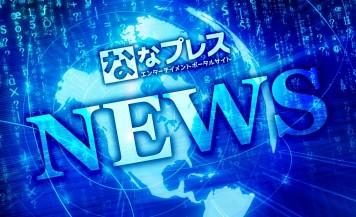【1/25新台】甘デジ『エウレカセブン』、右打ち大当たりの半分が約1,000個!