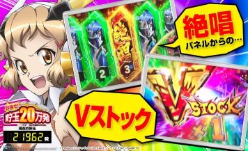 【シンフォギア2】人生初の最終決戦突破は絶唱パネルからのVストック!